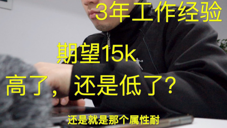 今天帮公司面试了个要15K的java程序员,问题不是很难,面试结果让我很感动!!