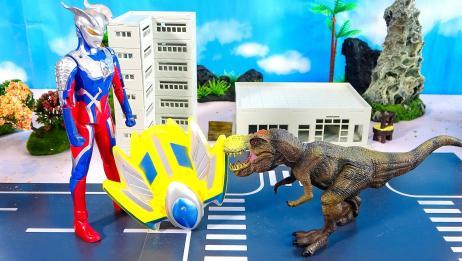 奥特曼给恐龙变身器变成了机械霸王龙!解救被怪兽抓住的三角龙