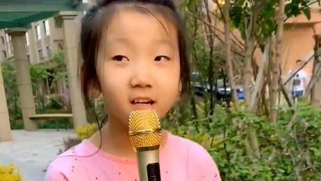 小歌手心怡户外唱歌,这是被天使吻过的嗓子,真好听
