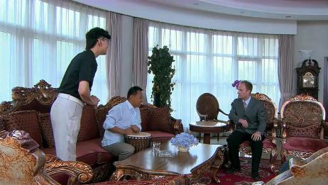 戒烟不戒酒:老外和中国老板谈生意,被告知喝不了50两二锅头免谈