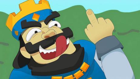 皇室战争奇葩操作:国王遭遇飞斧骑士,竟然摆出了这个手势