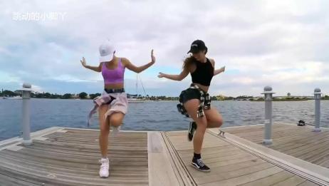 外国小姐姐的舞蹈视频,脚步好熟练,最后一个长得真好看