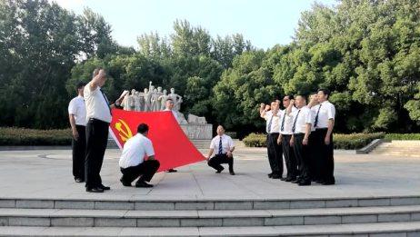 烈士陵园宣誓