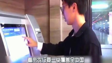 """中国农行宣布将可刷脸取款,中国将迈入""""靠脸吃饭""""的时代!"""