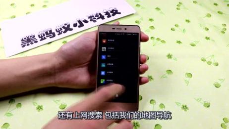 小米手机语音助手更新为小爱同学:AI智能语音系统太好用!