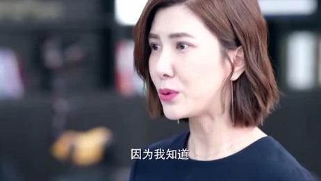 推手:陈一凡把所有的股份转让给柳青阳,春雨像刘念告白最后如何呢