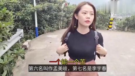 2020年,华语网络女歌手,排行榜引争议,前几名全是流量明星