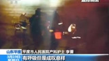 [新闻直播间]山东平度:男子当街摔倒 女护士出手相助