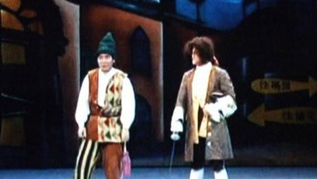 话剧 《一仆二主》 表演工作坊95年版