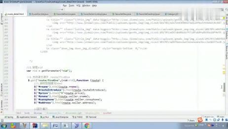 JavaWeb项目实战:第48讲,是否收藏前台代码