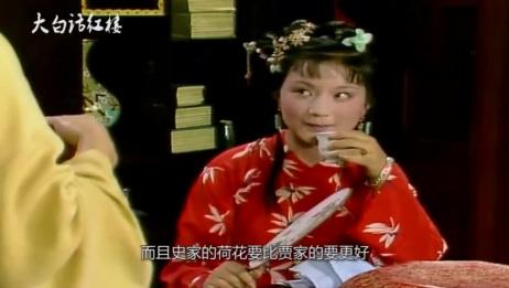 「红楼梦解说」史家穷不穷,为何史湘云经济窘迫,还要自己做针线