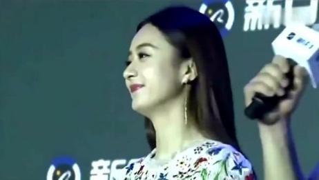 赵丽颖隐藏了多年的男朋友,不是陈伟霆,也不是李易峰,居然是他