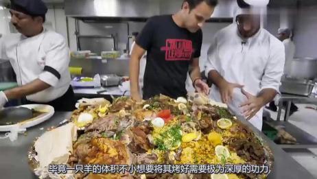 迪拜土豪平时都吃啥?看到桌上食物的瞬间,贫穷限制了我的想象!