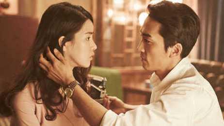 韩国电影上司和部下老婆还能这么玩 你们赢了 01