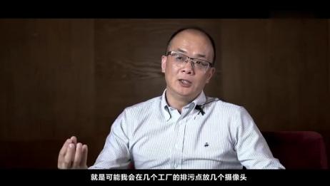 「华为」郑志彬:华为如何构建智慧城市