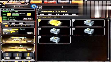穿越火线:CF金箱子打开是这一把英雄级武器,难道出了BUG?