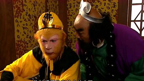 西游记:猴哥光顾着发脾气,沙师弟赶紧来哄,还是救师傅重要!