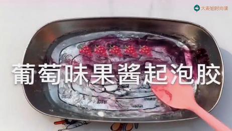 果酱起泡胶教程,猜猜我加了哪些材料?颜色吸睛连起泡量都这么赞