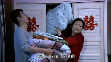 一乐小曼洞房花烛夜,不料婆婆突然闯进来,竟是来拿被子的!
