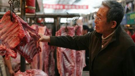 """最新数据,猪肉价格降了!又有1万吨""""国家存的猪肉""""即将投放"""