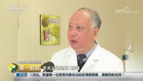 [第一时间]关注过敏性疾病 我国过敏性疾病发病率高达37.3%
