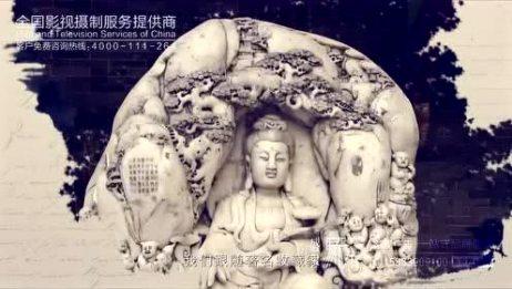 石家庄专题片拍摄制作公司·文化中国专题片(相约白玉)