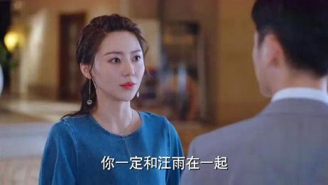 逆流而上的你:邹凯这么无情,高蜜虽然面露微笑也应该是死心了吧
