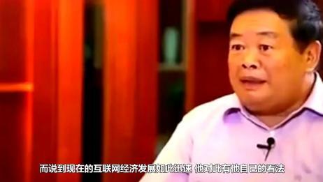 曹德旺评价马云,他做不了我的事,我不会像他那样赚钱