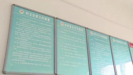 省卫健委主任刘宝琴来合调研健康扶贫工作