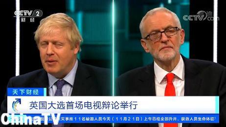 英国大选首场电视辩论举行