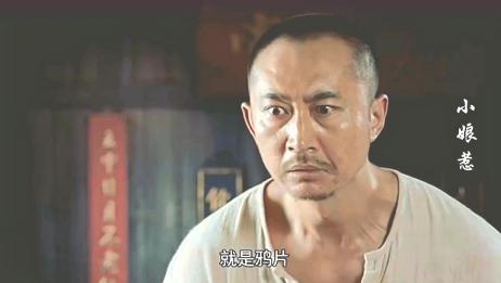 小娘惹:刘一刀娘亲疼痛难忍,医生给他出馊主意!