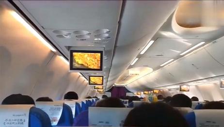 气流,飞机遇上气流,颠簸成这样看着都害怕