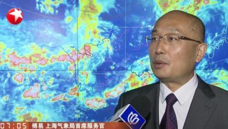 """超强台风""""利奇马""""来袭:上海今起迎大风大雨 各单位做好防汛防台准备"""