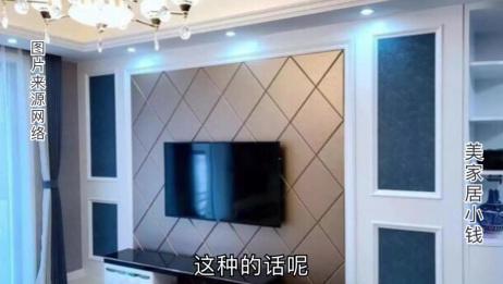 客厅电视背景墙想要便宜好看,试试这样做,真漂亮