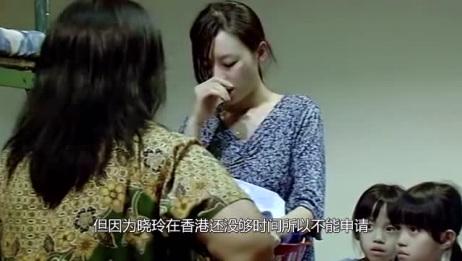 一部毫无人性的香港犯罪电影,全程扎心,不敢看第二遍!
