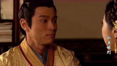 公主嫁到:多寿被选做驸马,不料竟是来喜做手脚,多禄听蒙了
