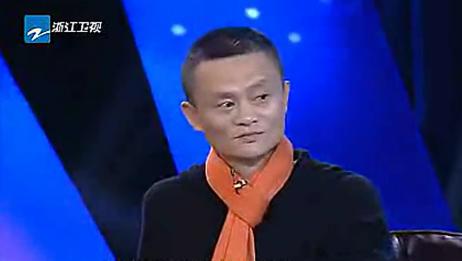 马云:未来10年注定是小企业的,大企业并不一定能赚到钱