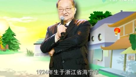 金庸老先生去世,享年94岁,一分钟带你快速了解金庸先生的一生