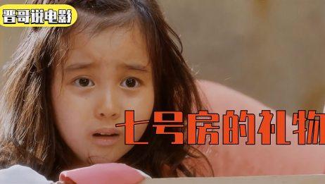 真人真事改编,韩国最催泪电影,这个小女孩看哭了无数人