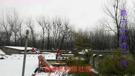 河南2020年第一场大雪,白茫茫一片,站房顶看着真漂亮