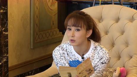 贵妇胡静认真和蒋丽莎说建议,萱萱不停吵闹脸色立马变!