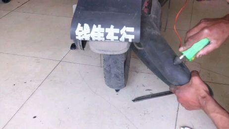 修一个电动车的内胎,只要掌握这几个重要的点,轻松修好不漏气