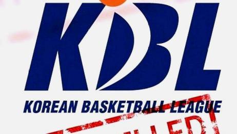 韩国KBL联赛取消!CBA重启方案未获批准,联赛四大王牌损失惨重!