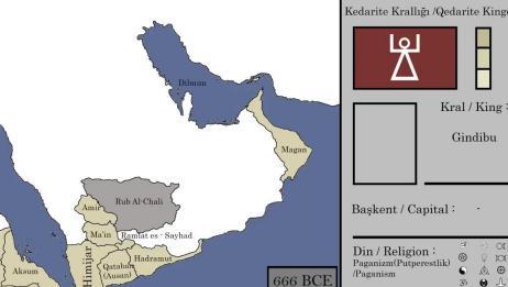 「历史地图」阿拉伯国家(部落)领土变迁(1200BC2018AD)