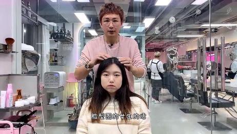 圆脸女生发型就该这样剪 修饰脸型显脸小 改造后效果感人