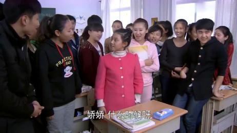 富家女发现农村女的衣服是她不要的,当众戳穿她,引来同学的嘲笑