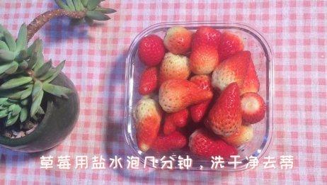 自制草莓酱最简单详细的方法,香甜可口,无添加,大人小孩都能吃