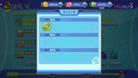 「南天」神奇宝贝日月游戏呱呱泡蛙进化甲贺忍蛙