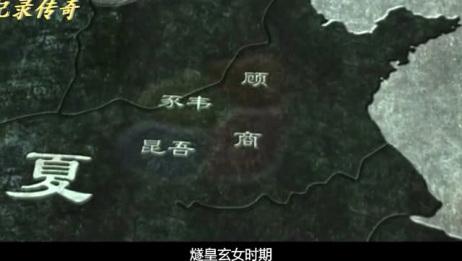 四大远古史前文明,华夏的神农科技文明远胜玛雅文明