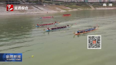 2020年中国龙舟争霸赛三峡坝前竞渡